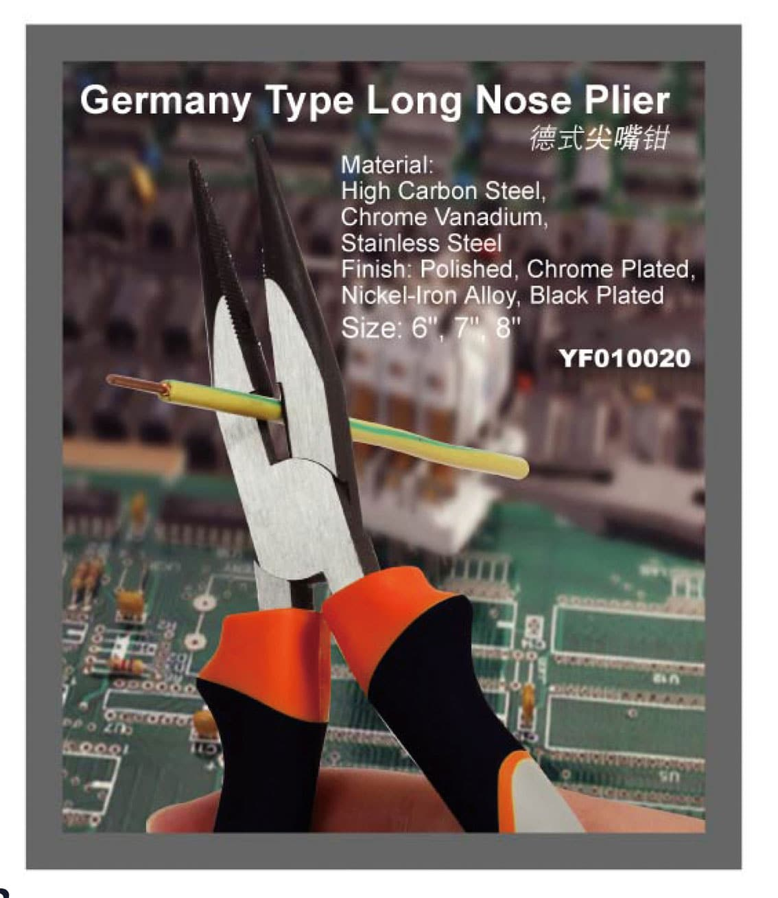 Germany Type Long Nose Plier | YF010020