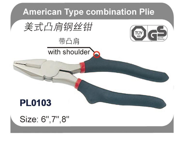 American Type Combination Plier | PL0103