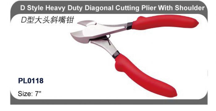 D Style Heavy Duty Diagonal Cutting Plier With Shoulder | PL0118
