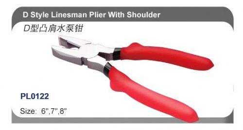 D Style Linesman Plier With Shoulder | PL0122
