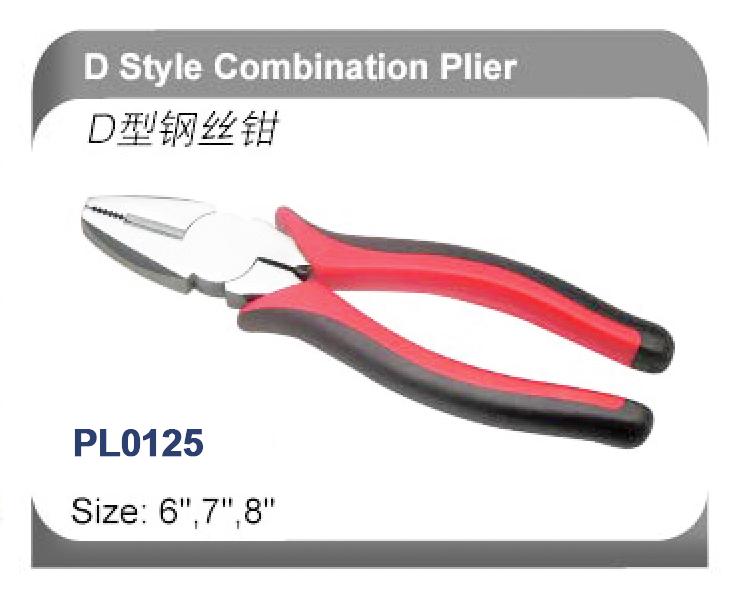 D Style Combination Plier | PL0125