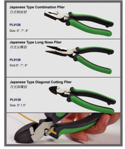 Janpanese Type Combination Pliers | PL0128