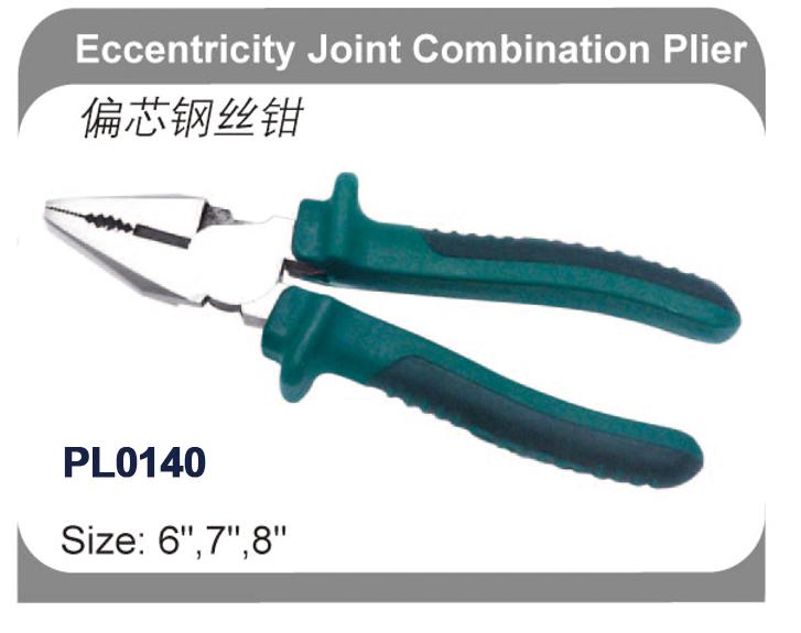 Eccentricity Joint Combination Pliers | PL0140