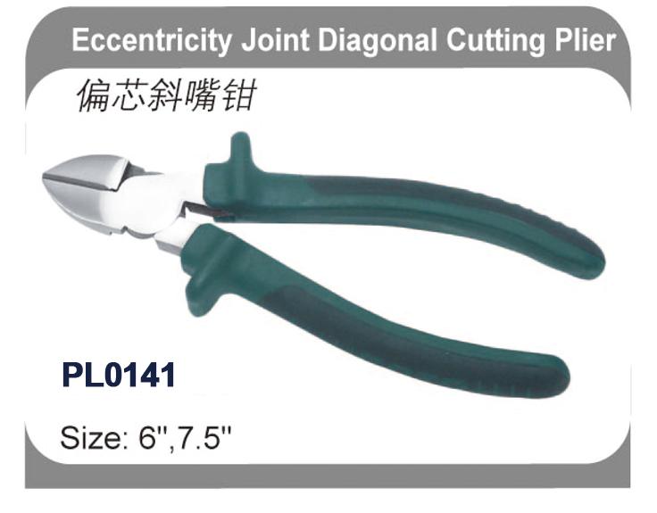 Eccentricity Joint Diagonal Cutting Pliers | PL0141