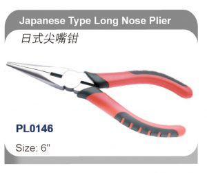 Japanese Type Long Nose Pliers   PL0146