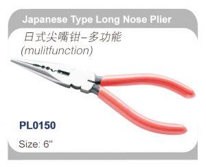 Japanese Type Long Nose Pliers Mulitfunction | PL0150