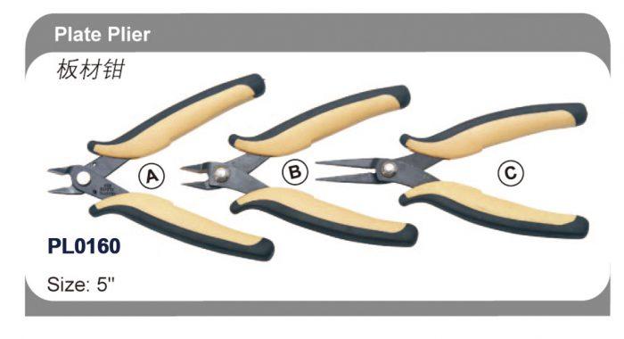 Plate Pliers | PL0160